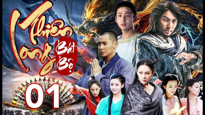 Thiên long bát bộ là một bộ phim dài tập được xây dựa trên tác phẩm của Kim Dung