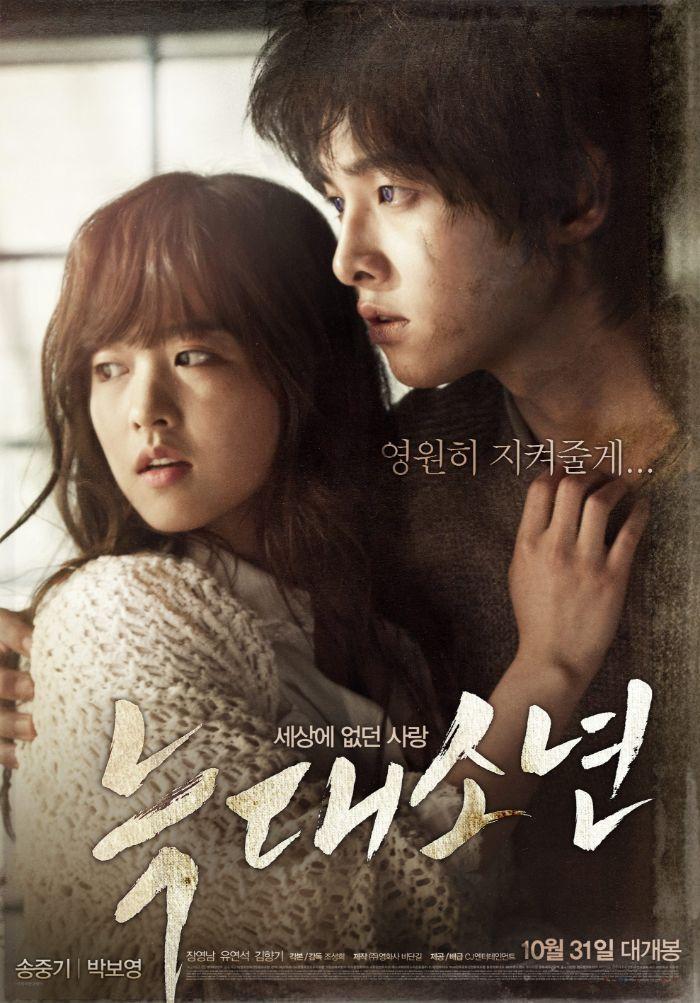 Cheol-soo luôn im lặng, chỉ gầm gừ và cố che giấu cơ thể to lớn