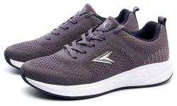 Trong top 8 thương hiệu giày Sneaker nổi tiếng được yêu thích nhất tại Việt Nam không thể bỏ qua hãng Bitis