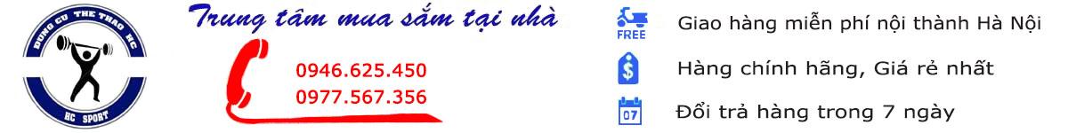Trűng Tâm Dụng Cụ Thể Thao HC